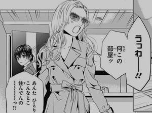 サラが神山の部屋に入ってきたときの画像
