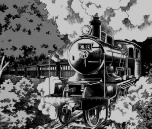 無限夢列車の画像