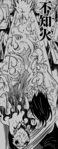 炎の呼吸「不知火」の画像